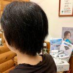 チリチリの縮毛のお悩み